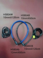 Single number cable lock