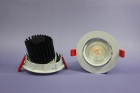 LED DOWNLIGHT-GIMBLE -White