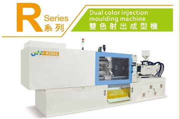 Two Coler Machine