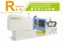Cens.com Two Coler Machine JOEHOME PRECISION CO., LTD.