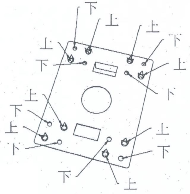 金屬沖壓件