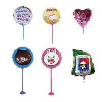 Cens.com Blossom Balloon XBALLOON CO., LTD.