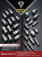 Cens.com Quick coupler -japaness FENG-FU ENTERPRISE CO., LTD.