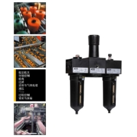 Cens.com P3NCA28SGMNHLNB  AIRSOURCE ENTERPRISE CO., LTD.