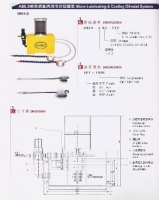 OIL MIST AND COOLING SYSTEM