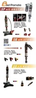 Cens.com BadPanda shock absorber BAD PANDA CO., LTD.
