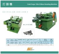 Cold Forge 1Die-2 Blow Heading Machine