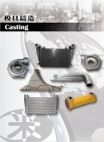 Cens.com  Aluminum Casting Puriwin Industry Co., Ltd.