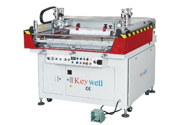 半自动高精密斜臂式网印机