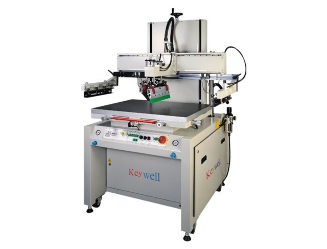 半自动单臂式网印机
