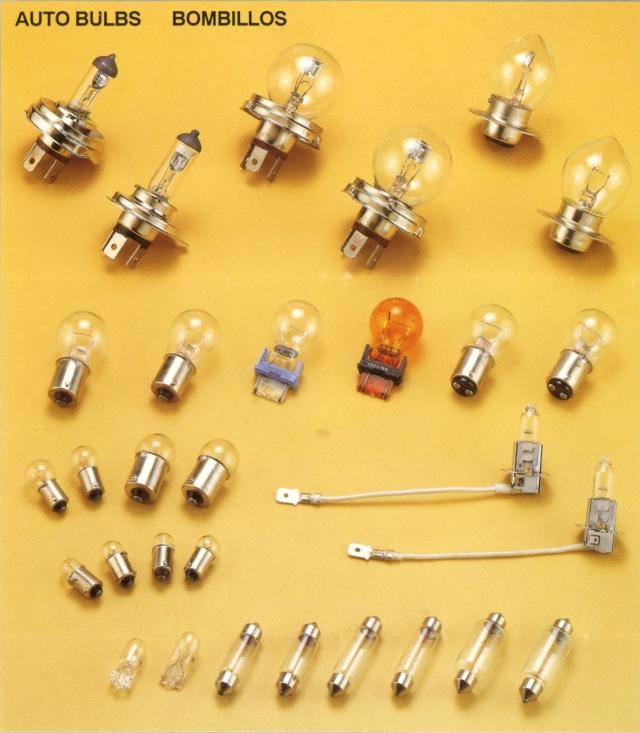 汽車燈泡、汽車燈具