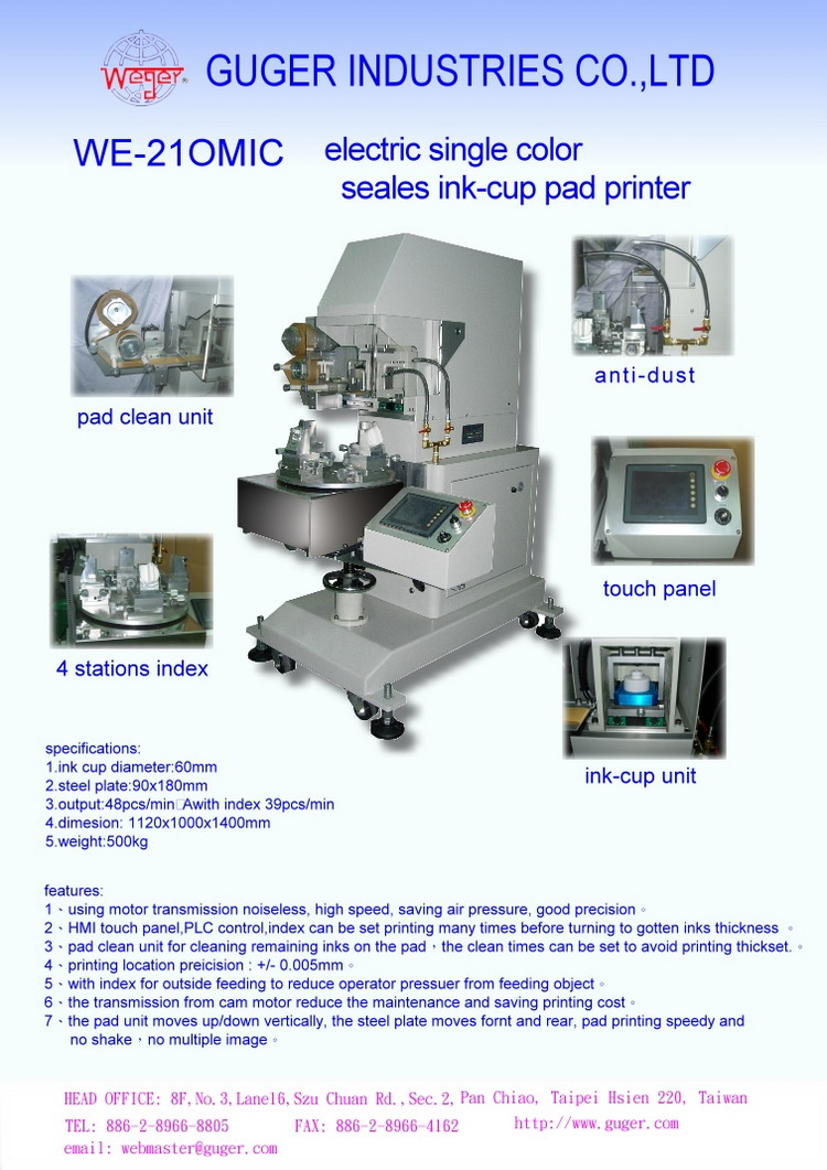 electric single color inkcup pad printer