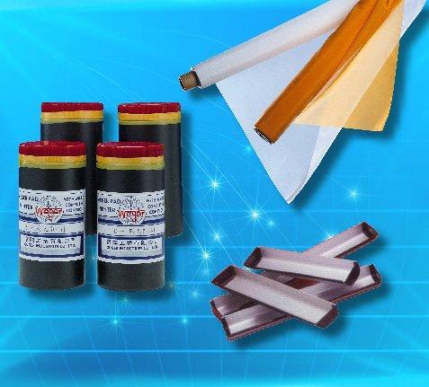 感光乳剂/网布/不锈钢刮槽