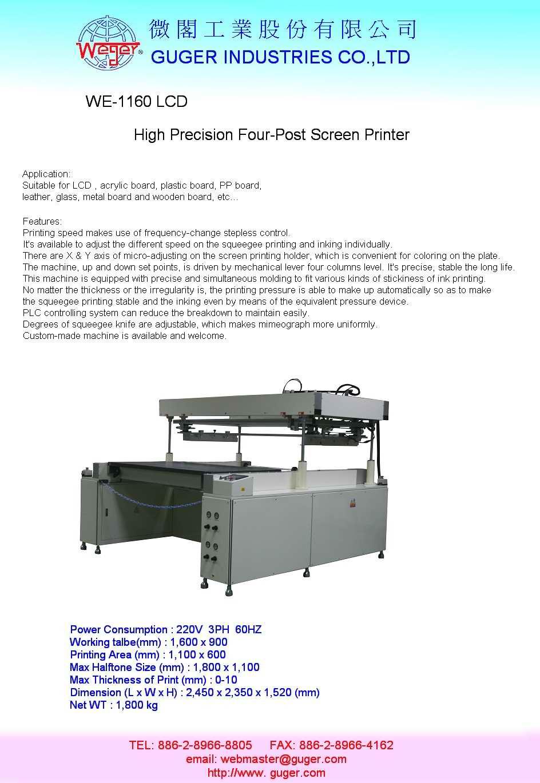 High Precision Four-post Screen Printing Machine