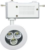 Track LED Light