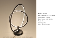 Double Circle Desk Lamp