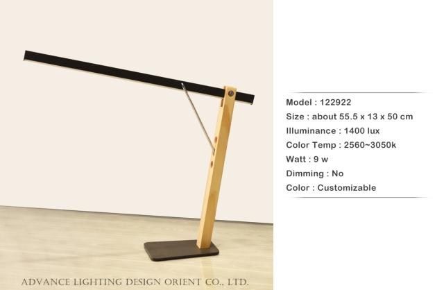 支撑杆桌灯