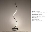 Spiral Floor Lamp