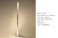 Distortion Floor Lamp