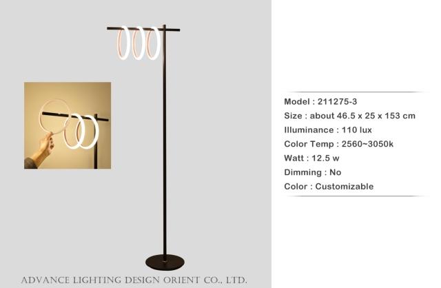 Hang Ring Floor Lamp
