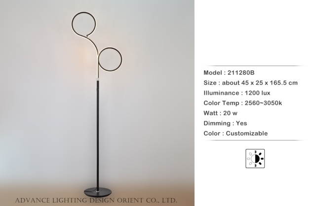 Distortion Circle Floor Lamp