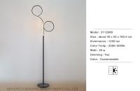 Distortion Circle Floor Lamp