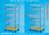 Stainless Steel Four-tire Vegetable Trolley with Wire-mesh Baskets