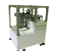 Cens.com  Turntable Feeder JENN HONG MACHINERY CO., LTD.