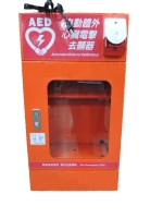 Cens.com OEM AED Cabinet WEE CHIN ELECTRIC MACHINERY INC.