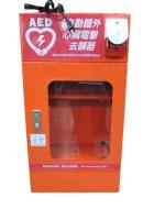 OEM AED Cabinet