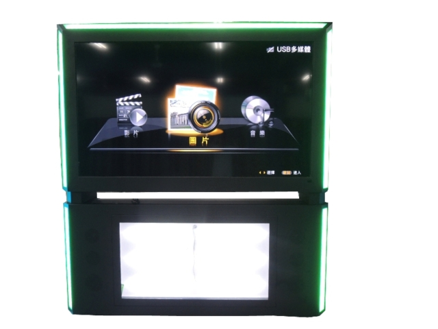 "OEM 80"" Monitor Display"