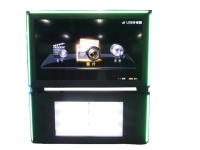 "OEM 80"" Monitor Display"