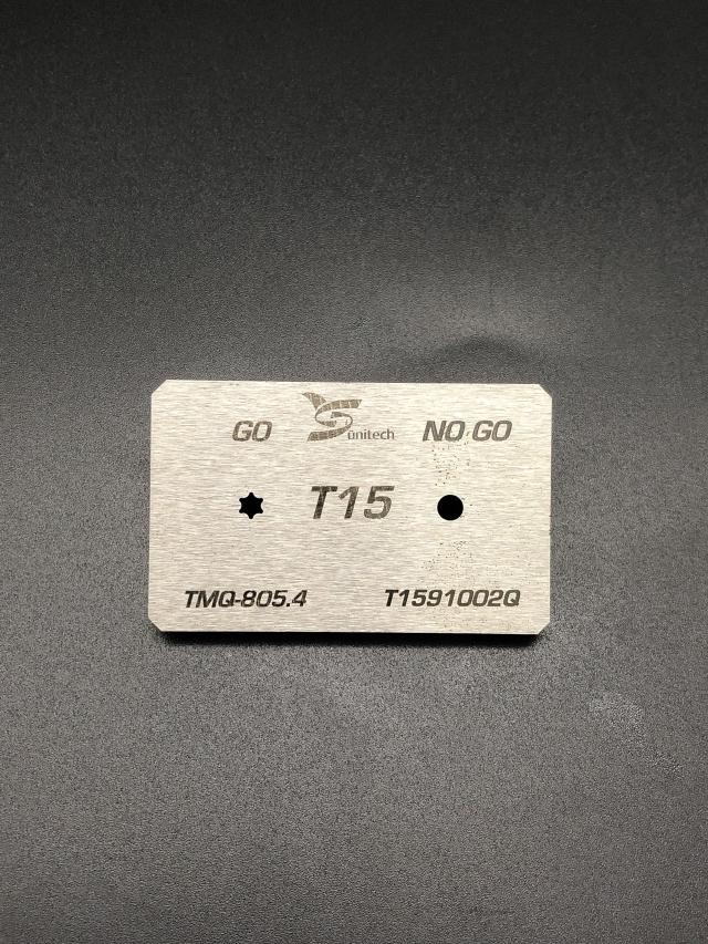 T15量規