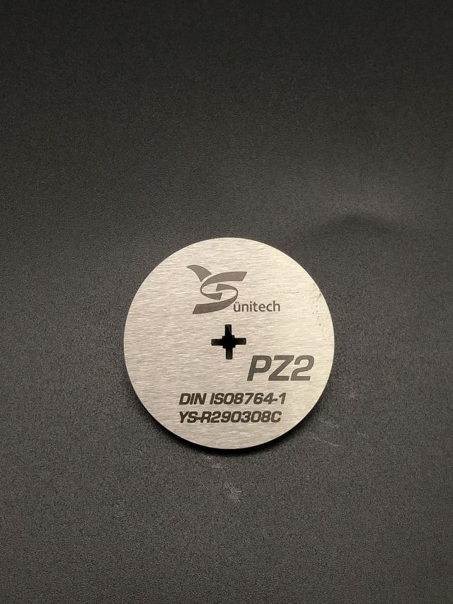 PZ2 米字量规