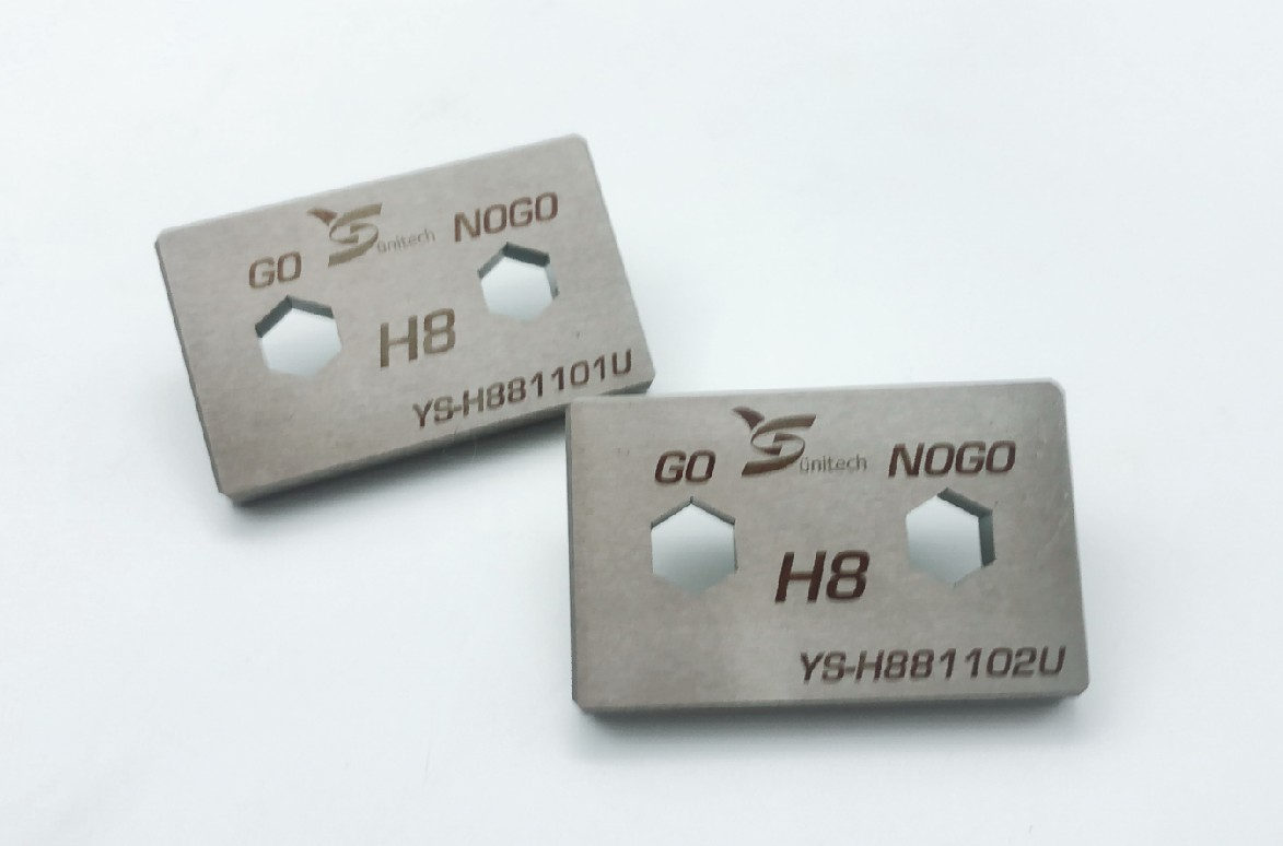 H8 六角量規