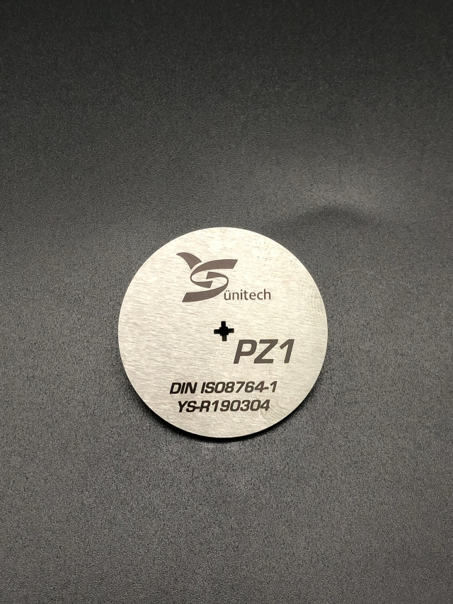 PZ1 Pozidriv Screwdriver bits gauge