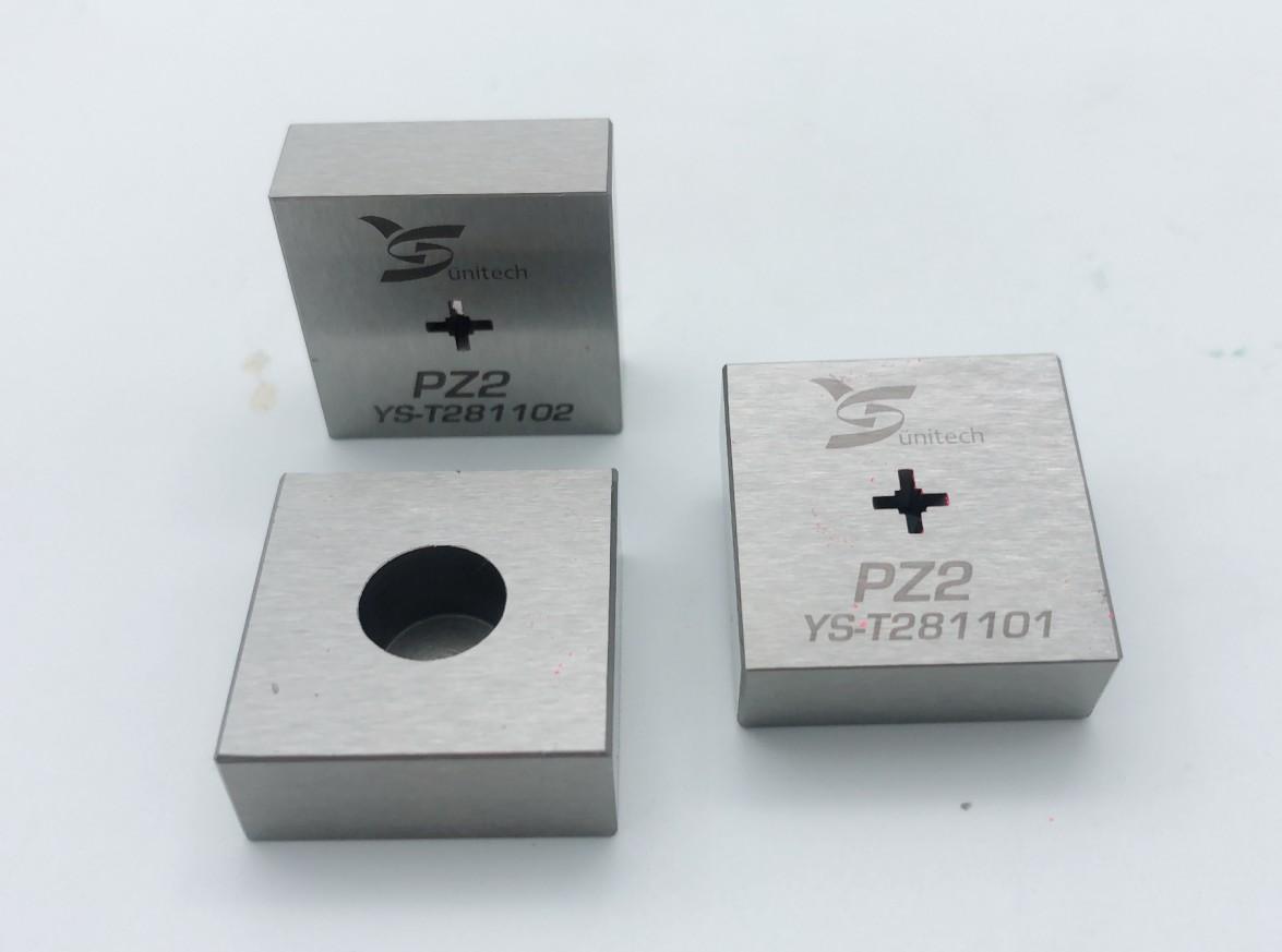 PZ2 米字扭力规
