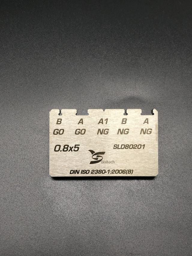 0.8x5 一字量规