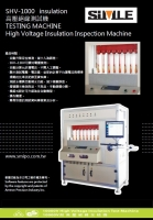 High Voltage Insulation Inspection Machine