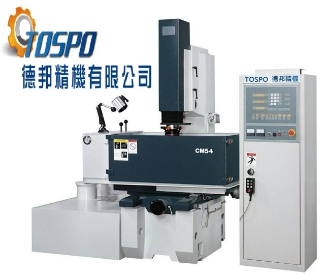 Electric discharge machine/EDM
