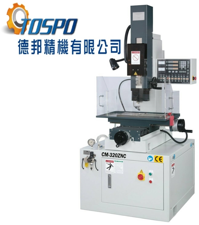 Drill Electric discharge machine