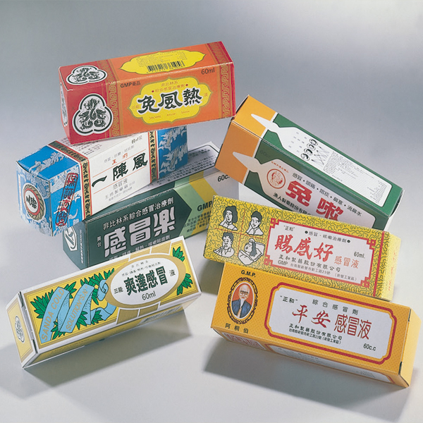 Packaging box print