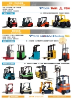 Cens.com Warehousing equipment Cleaning Equipment  TEDSON MACHINE CO., LTD.