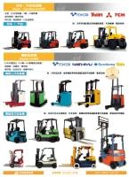 Warehousing equipment Cleaning Equipment
