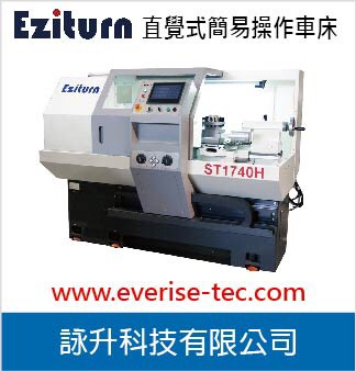 Eziturn intuitive simple operating lathe