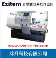 Cens.com Eziturn intuitive simple operating lathe EVERISE TECHNOLOGY CO., LTD.