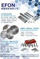 Cens.com EFON EFON CO., LTD.