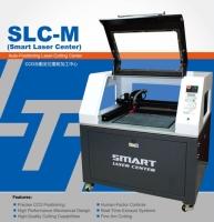 V 2000 Versatile Laser Cutting/Engraving System