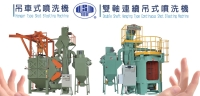 Hanger Type Shot Blasting Machine and Double Shaft Hanging Type Continuous Shot Blasting Machine