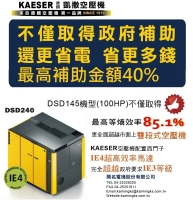 INVERTER SCREW COMPRESSOR